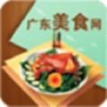 广东美食网下载最新版_广东美食网app免费下载安装