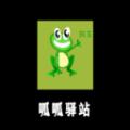 呱呱生鲜下载最新版_呱呱生鲜app免费下载安装