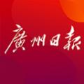 广州日报下载最新版_广州日报app免费下载安装