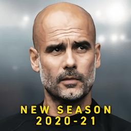 pesclubmanagerapk(20-21赛季)