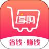 享购日记下载最新版_享购日记app免费下载安装