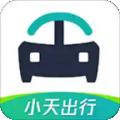 小天出行下载最新版_小天出行app免费下载安装