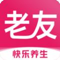 老友养生下载最新版_老友养生app免费下载安装