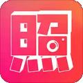 美白证件照下载最新版_美白证件照app免费下载安装