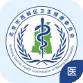 健康西城医生端下载最新版_健康西城医生端app免费下载安装
