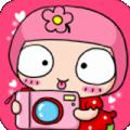 表情小相机下载最新版_表情小相机app免费下载安装