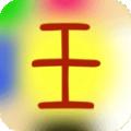 溜溜好运六壬神课下载最新版_溜溜好运六壬神课app免费下载安装