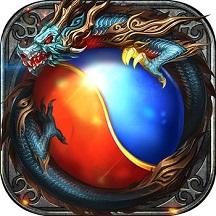 蓝月战神版传奇下载_蓝月战神版传奇手游最新版免费下载安装