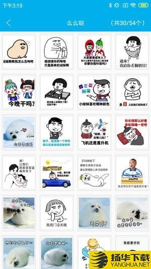 九龙图库下载最新版_九龙图库app免费下载安装