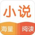 快追书下载最新版_快追书app免费下载安装