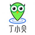 丁小贝下载最新版_丁小贝app免费下载安装
