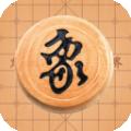 象棋对弈下载最新版_象棋对弈app免费下载安装