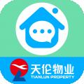 天伦物业下载最新版_天伦物业app免费下载安装