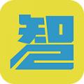 智高无上下载最新版_智高无上app免费下载安装