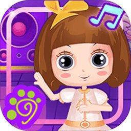 贝贝公主爱跳舞破解版下载_贝贝公主爱跳舞破解版手游最新版免费下载安装