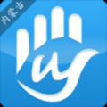 掌上网优下载最新版_掌上网优app免费下载安装