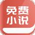 趣阅小说下载最新版_趣阅小说app免费下载安装