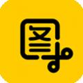 新截图下载最新版_新截图app免费下载安装