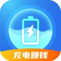欢乐充电红包版下载最新版_欢乐充电红包版app免费下载安装