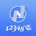 苏高新公共法律服务下载最新版_苏高新公共法律服务app免费下载安装