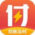 来付吧下载最新版_来付吧app免费下载安装
