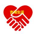 吉淘生活下载最新版_吉淘生活app免费下载安装