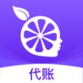 柠檬云代账下载最新版_柠檬云代账app免费下载安装