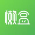 懒盒下载最新版_懒盒app免费下载安装