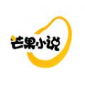 芒果小说下载最新版_芒果小说app免费下载安装