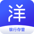 洋钱罐理财下载最新版_洋钱罐理财app免费下载安装