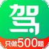 驾校一点通下载最新版_驾校一点通app免费下载安装