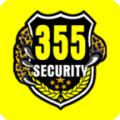 355安全服务下载最新版_355安全服务app免费下载安装
