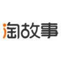 淘故事下载最新版_淘故事app免费下载安装