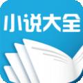 流砂小说下载最新版_流砂小说app免费下载安装