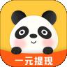陶赞下载最新版_陶赞app免费下载安装