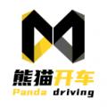 开车赚下载最新版_开车赚app免费下载安装