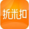 折米扣下载最新版_折米扣app免费下载安装