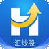 汇炒股下载最新版_汇炒股app免费下载安装