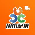 小布配送下载最新版_小布配送app免费下载安装