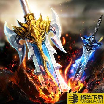 剑雨幽魂果盘版下载_剑雨幽魂果盘版手游最新版免费下载安装