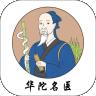 华陀名医下载最新版_华陀名医app免费下载安装