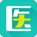 文都医考下载最新版_文都医考app免费下载安装