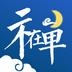 禅在下载最新版_禅在app免费下载安装