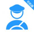 U享代驾车主下载最新版_U享代驾车主app免费下载安装