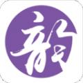 rap韵脚生成器下载最新版_rap韵脚生成器app免费下载安装