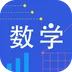 小学数学同步辅导下载最新版_小学数学同步辅导app免费下载安装