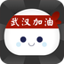 雪团儿下载最新版_雪团儿app免费下载安装