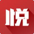 悦西安下载最新版_悦西安app免费下载安装
