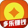 多乐兼职赚钱下载最新版_多乐兼职赚钱app免费下载安装