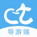 樱桃旅游下载最新版_樱桃旅游app免费下载安装